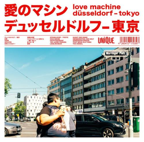 Love Machine — Duesseldorf-Tokyo (2021)