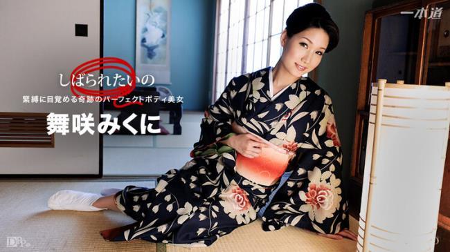 Mikuni Maisaki - Bound In A Kimono With A Perfect Body (2021 1pondo.tv) [FullHD   1080p  1.82 Gb]