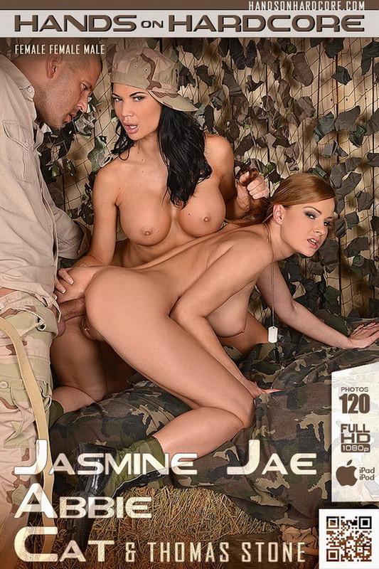 Jasmine Jae - Rod for Recreation (2021 HandsonHardcore.com DDFNetwork.com) [FullHD   1080p  2.25 Gb]