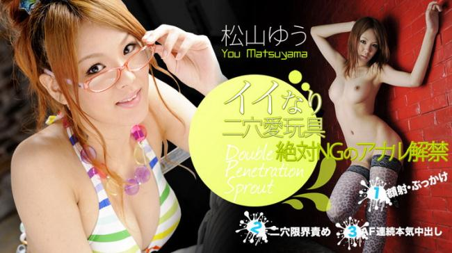 Yu (You) Matsuyama - Doble penetration sprout (2021 Xxx-av) [FullHD   1080p  2.3 Gb]