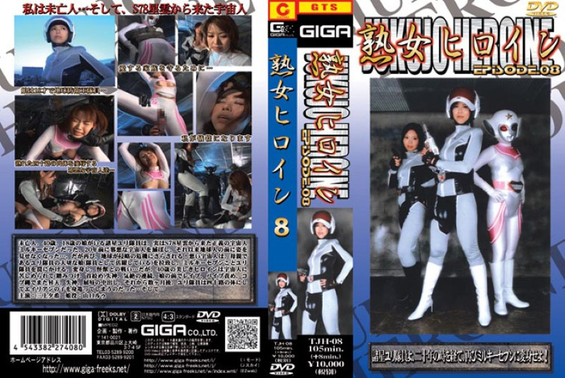 TJH-08 Middle-aged Heroine 08