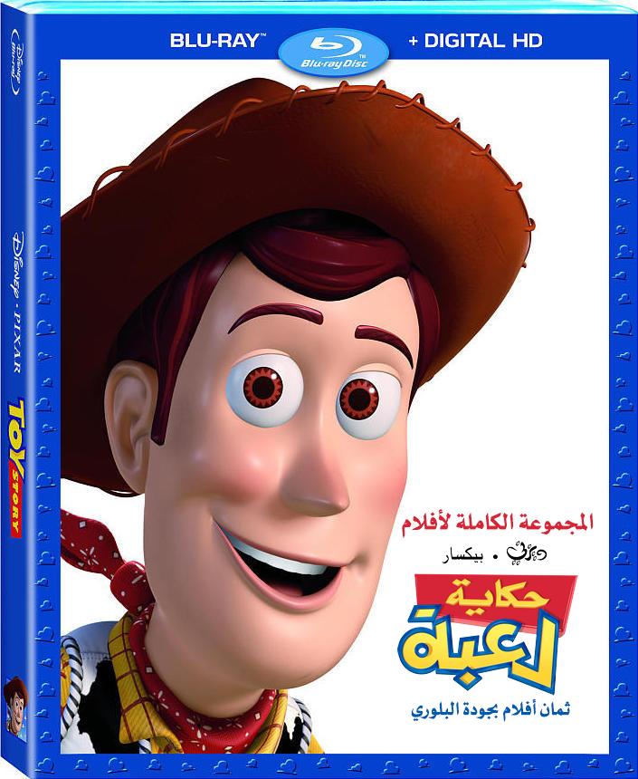Toy Story Movies Collection 1995-2019 1080p BluRay x264 - LameyHost المجموعة الكاملة مدبلجة للغة العربية تحميل تورنت 1 arabp2p.com