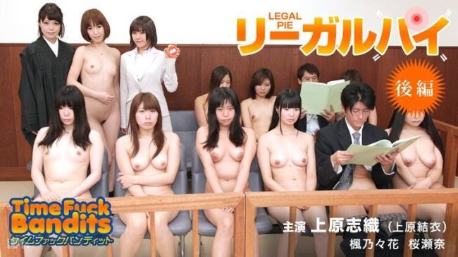 Shiori Uehara - Time Fuck Bandits at a Train (2021 Caribbeancom.com) [FullHD   1080p  2.13 Gb]