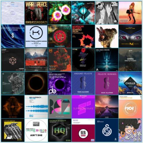 Beatport Music Releases Pack 2614 (2021)