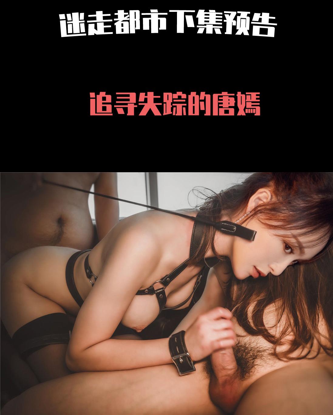 sexinsex|明星合成图 唐嫣