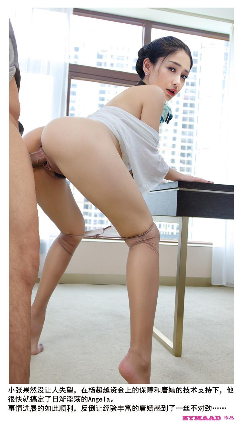 Sexinsex 国际航班的空姐zymaad SexInSex