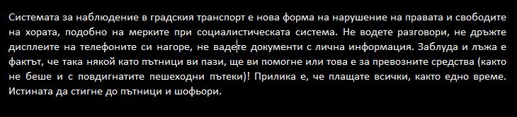 Valid_violation.png