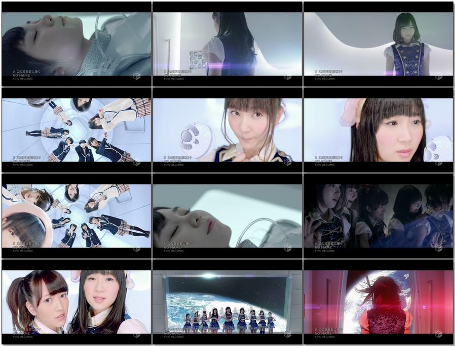 NO_NAME_-_Kono_Namida_wo_Kimi_ni_Sasagu_(PV)_(HDTV)_(JPOP.ru).ts.jpg
