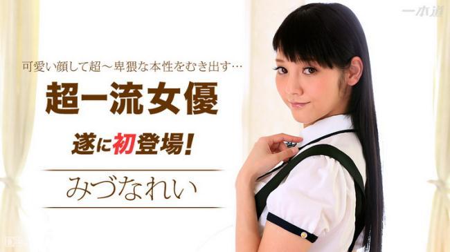 Mizuna Rei - Ladies addiction (2021 1pondo) [HD   720p  1.77 Gb]