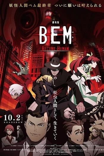 Gekijouban BEM ~BECOME HUMAN~ (2020) MOVIE HDRip 720p AVC/AAC .mp4 Jap Sub Ita