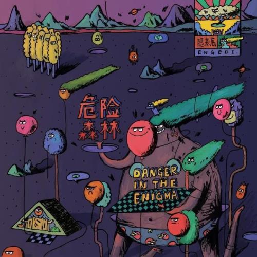 Engedi — Danger In The Enigma (2021)