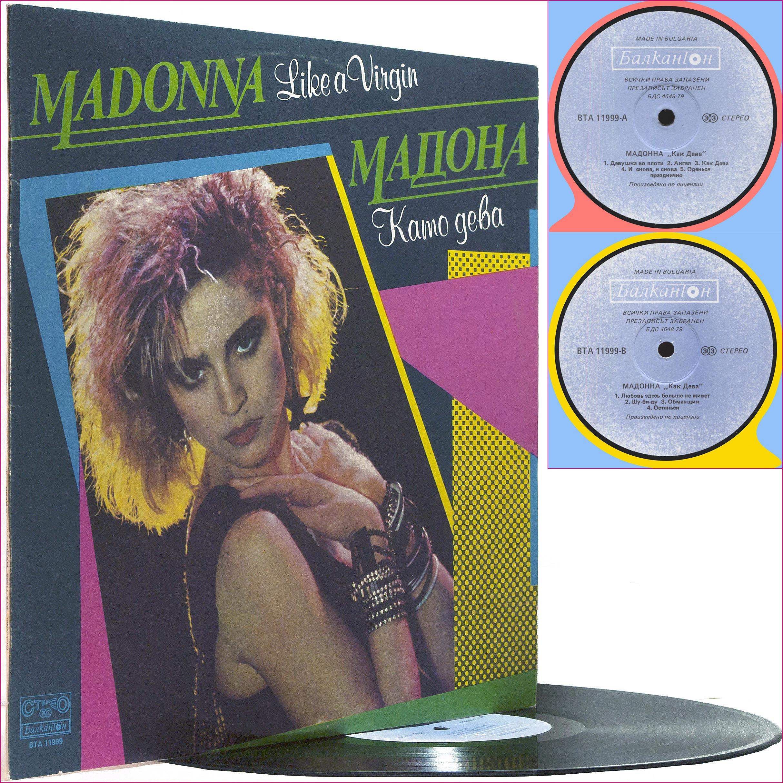 Madonna84LikeAVirgin_front_LP.jpg