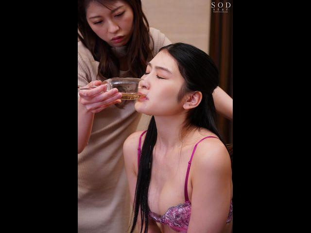 honjo-suzu