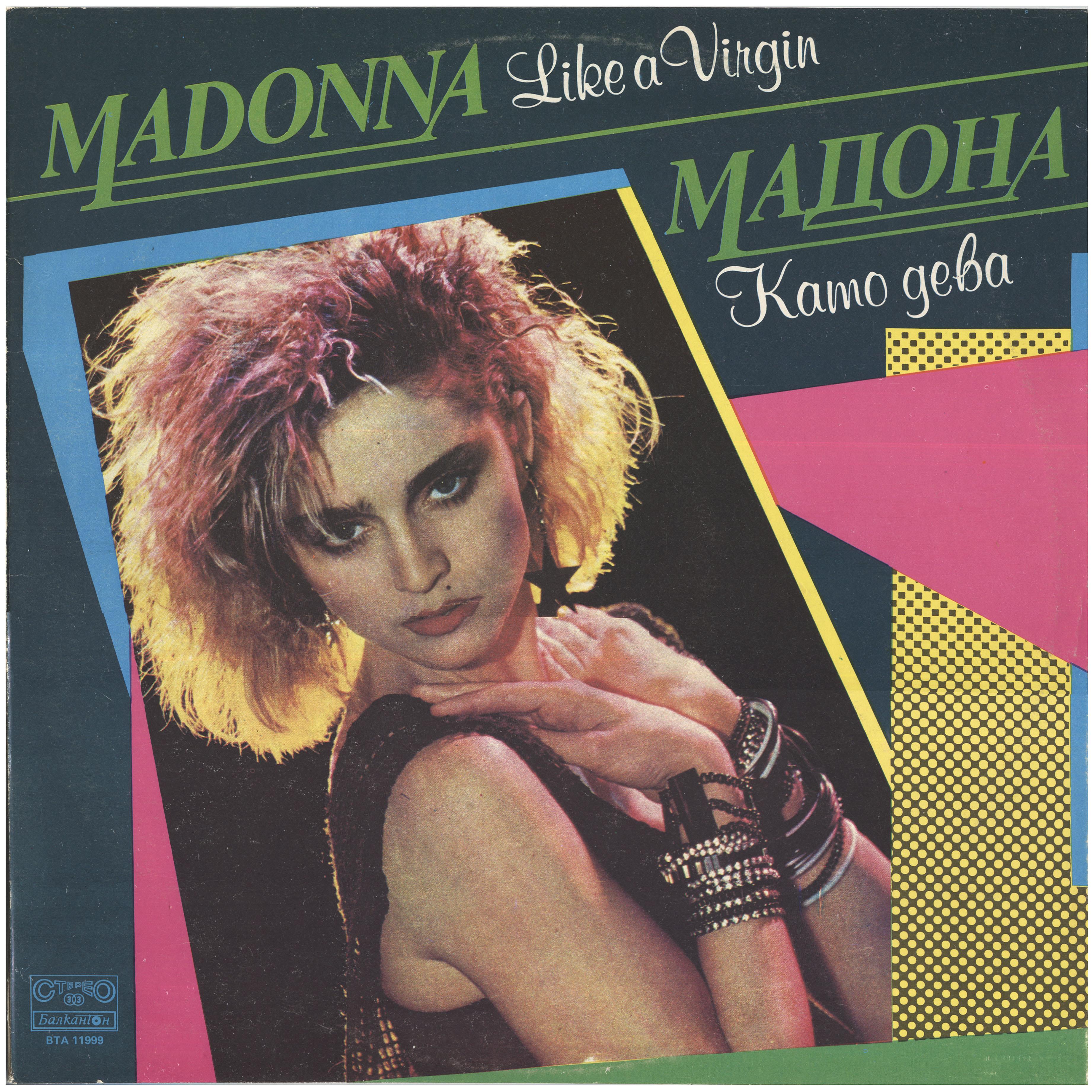 Madonna84LikeAVirgin_front.jpg