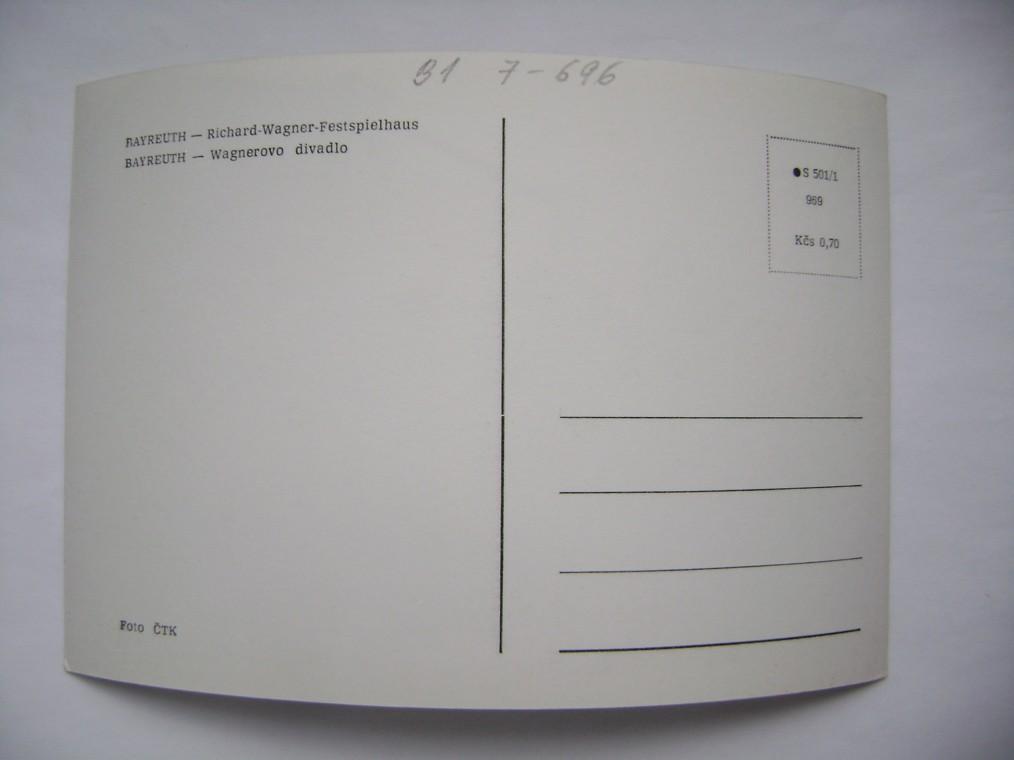 DSC08215.JPG