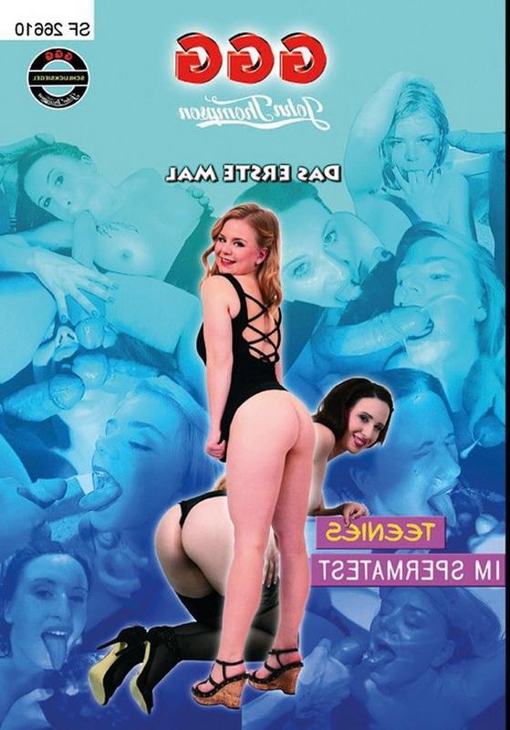 Amateurs - Teen im Spermatest (2021 GGG) [SD   404p  952.45 Mb]