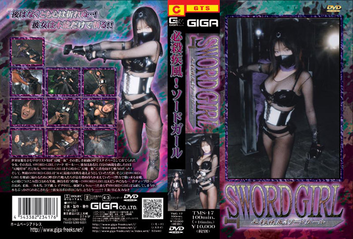 TMS-17 Sword Girl