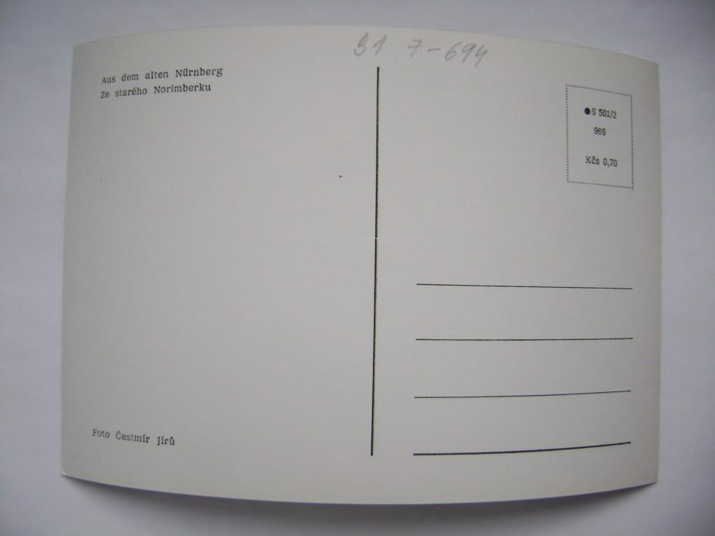 DSC08211.JPG