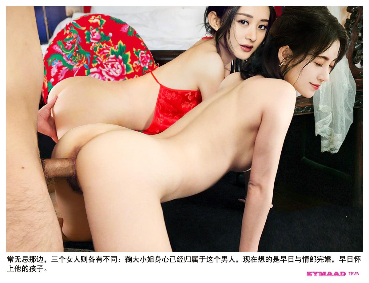 Sexinsex 极乐神教 nude ja.image-photo.cyou