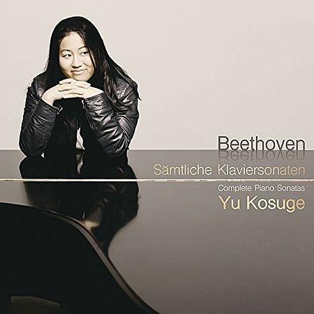 Yu Kosuge - Beethoven: Complete Piano Sonatas, Vol. I-V (201