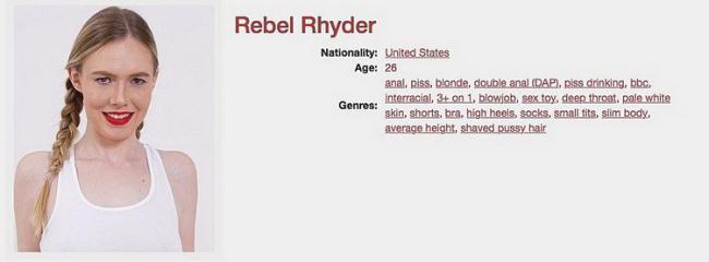LegalPorno.com: Rebel Rhyder comes to play wet games IV473 Starring: Rebel Rhyder