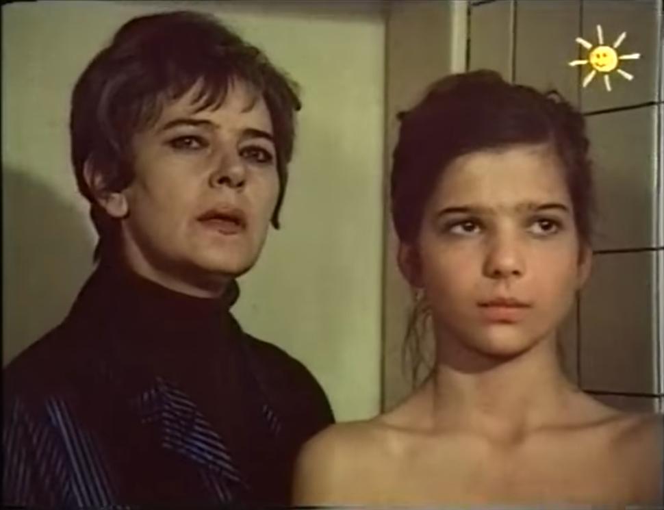 Velké trápení (1975).png