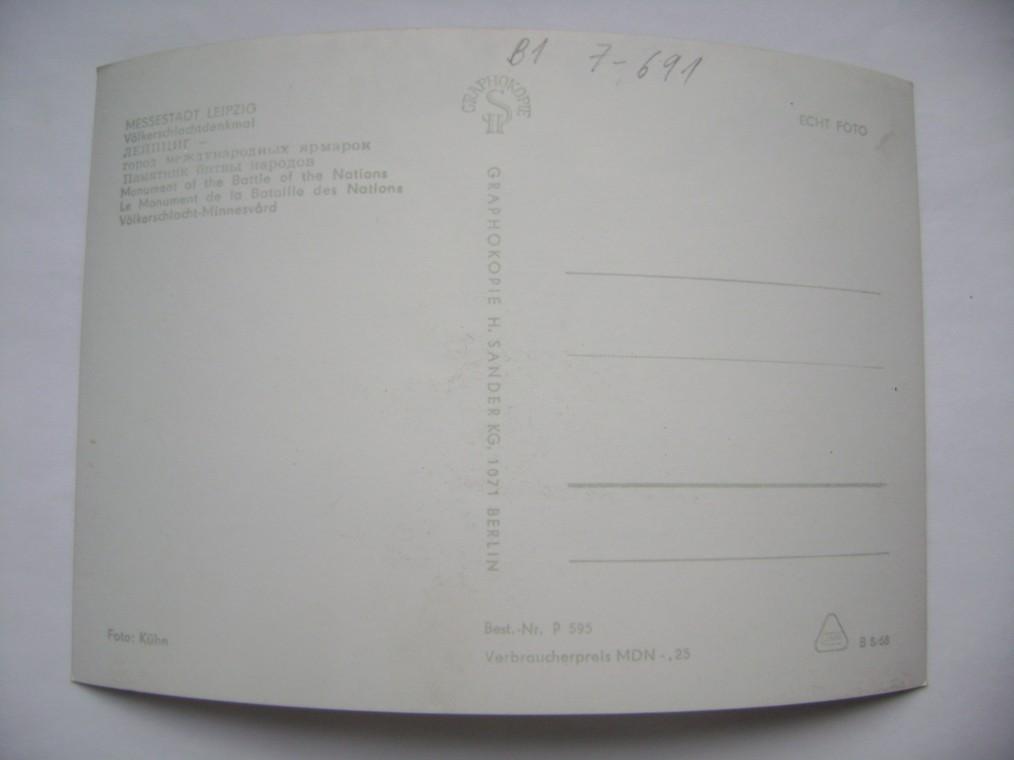 DSC08205.JPG