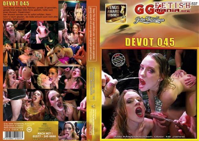 GGG: Devot Sperma Und Pisse 45 Starring: Lana