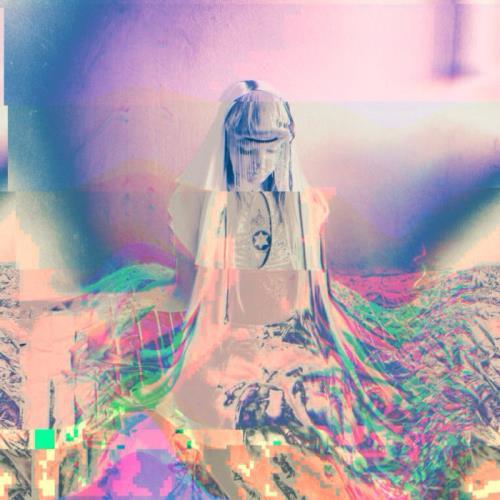 Oona Dahl — Re:Luminate EP (2021)